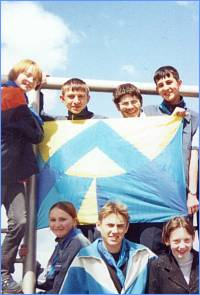 Флаг клуба ''ВЕРШИНА''