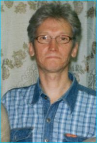 Паньшин Владимир Юрьевич
