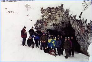 У пещеры Сугомак