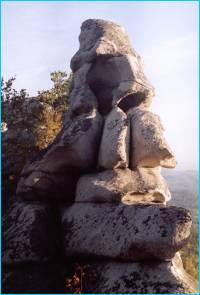Скалы на вершине